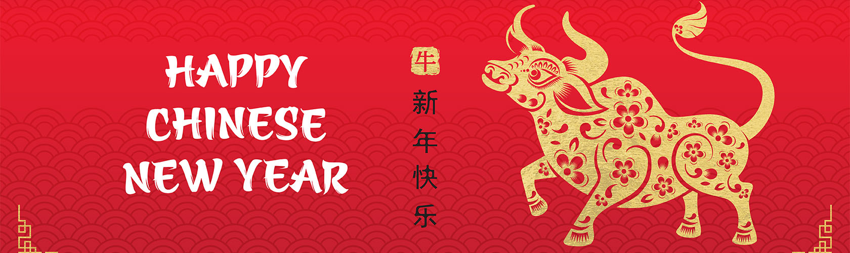 Happy Chinese New Year with an image of a gold ox and Chinese symbols.